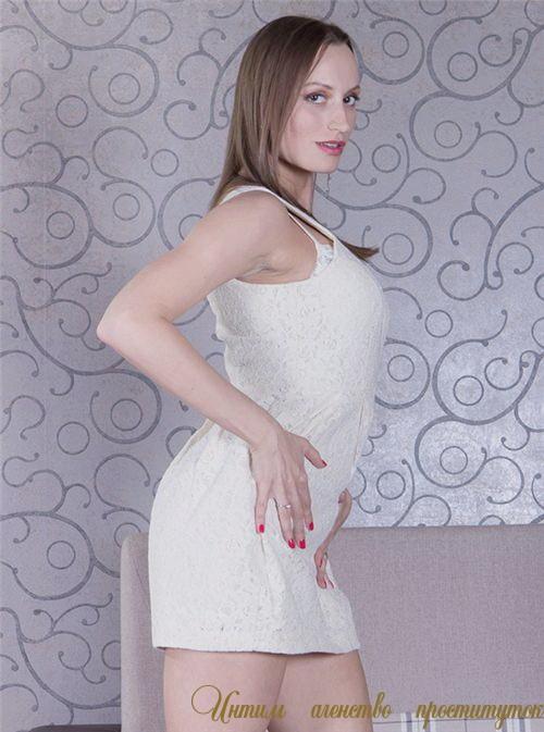 Шалавы Осакаровка