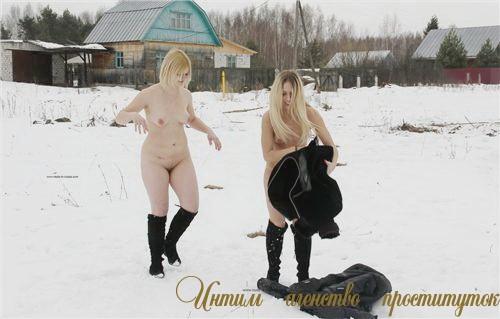 Индивидуалки в Новгорода
