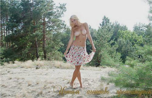 Интим для Мужчин в Хабаровске