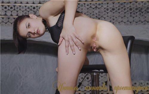 Легкодоступные интим услуги Омск