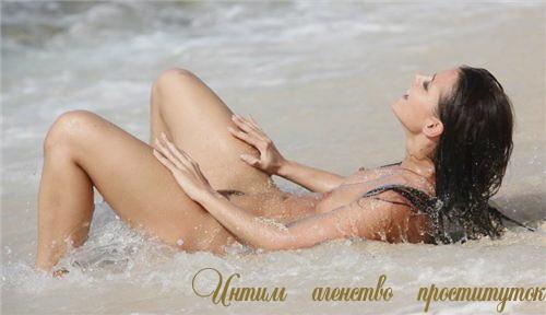 Антониана09 - г. Соледар