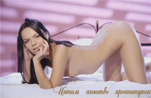 Надёна - город  Раменское