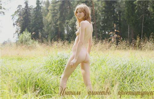 Девушки из Киева