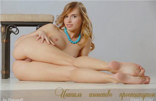 Бляди Ясенево