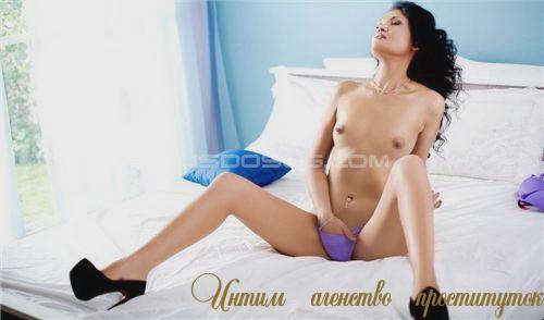 Интим досуг для секса Москва
