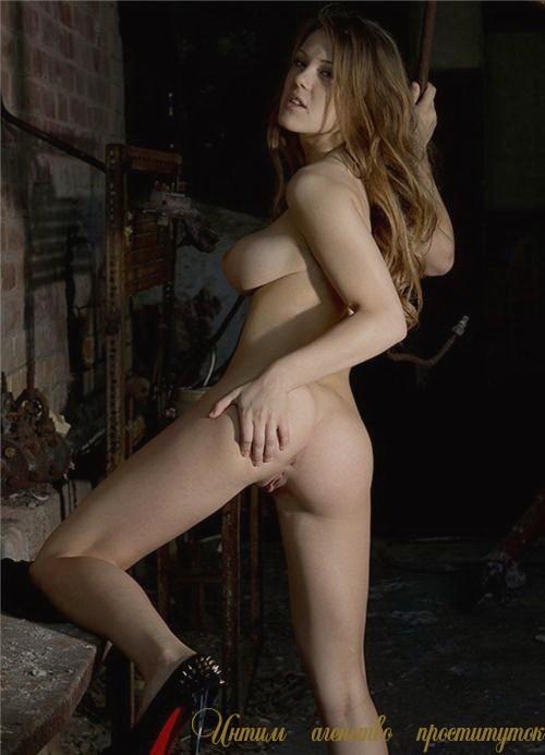 Секс в Набережных Челнах Координаты