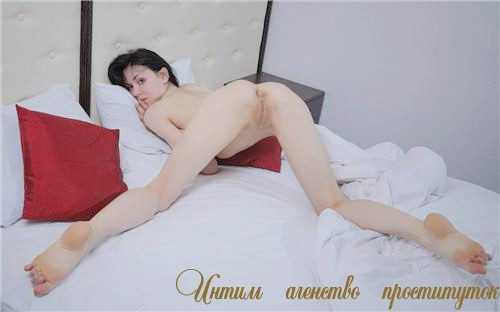 Роуз - г. Моршанск